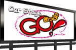 Car Stage GO!あっぷ
